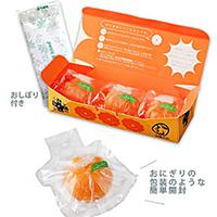 【冷凍】むかん(冷凍剥みかん) 3個入