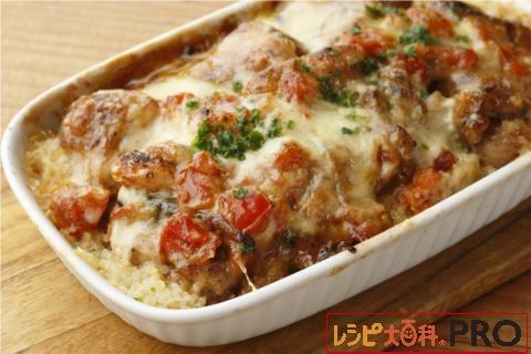 【常温・冷蔵】レシピ/ガリバタチキンとクスクスのグラタン