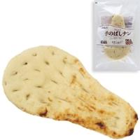 【冷凍】ナン 120G 5食入 (デルソーレ/その他)