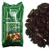 【常温】ART BP-RAオーガニックC 500G (アートコーヒー/コーヒー/原料)