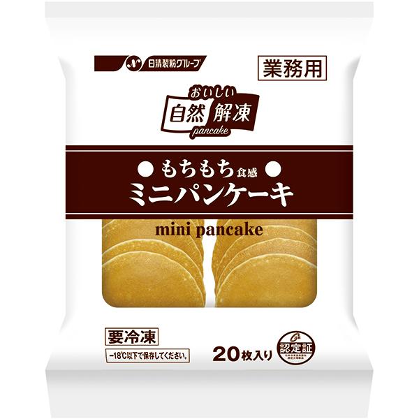 【冷凍】自然解凍ミニパンケーキ 20G 20食入