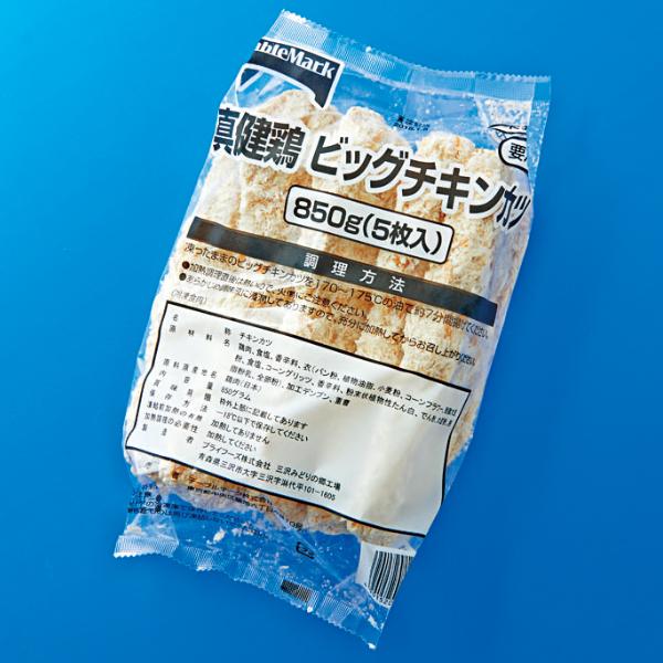 【常温・冷凍】レシピ/チキンカツ〜焙煎ごまのからしソース〜