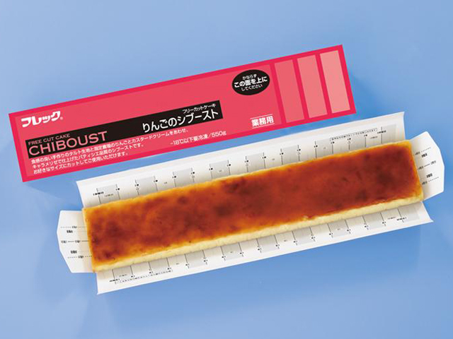 【冷凍】FCケーキ りんごのシブースト 550G (株式会社フレック/冷凍ケーキ/フリーカットケーキ)
