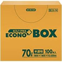 E-74 エコノプラスBOX半透明 0.02mm  70L