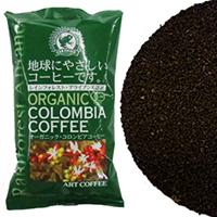 【常温】ART NP-RAオーガニックC 100G (アートコーヒー/コーヒー/原料)