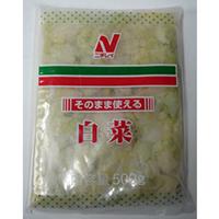 【冷凍】そのまま使える白菜 500G (株式会社ニチレイフーズ/農産加工品【冷凍】/葉菜類)