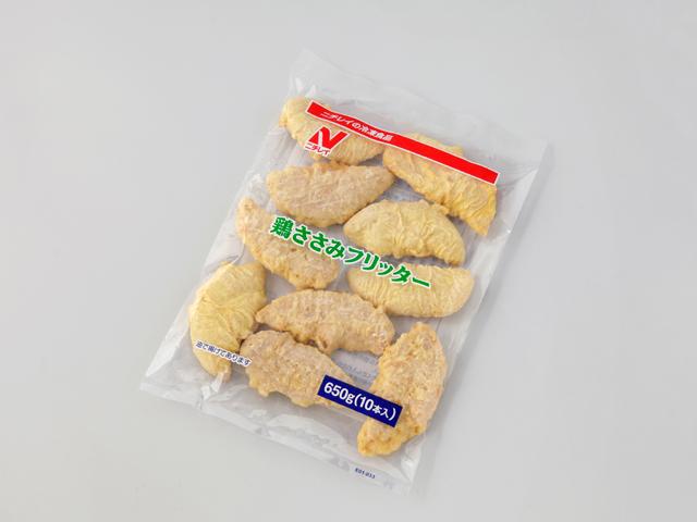 【冷凍】鶏ささみフリッター 650G (株式会社ニチレイフーズ/鶏加工品/鶏その他)