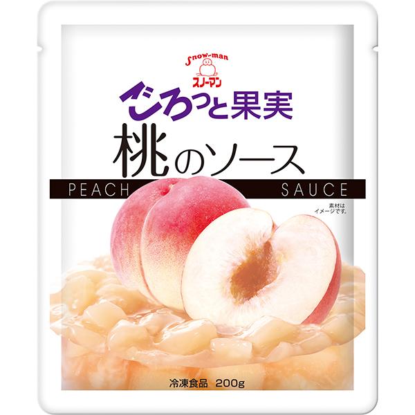 【冷凍】ごろっと果実 桃のソース 200G (キユーピー株式会社/ジャム・ソース)