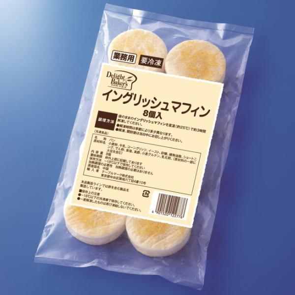 【常温・冷凍】レシピ/BBQバーグ