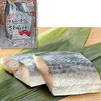 【冷凍】SPC茶あらい骨なしさわら切身 60G 5食入 (マルハニチロ/魚/骨なし切り身)