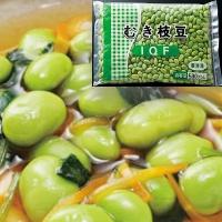 【冷凍】むき枝豆(中国) 600〜700個入 500G (神栄株式会社/農産加工品【冷凍】/まめ)