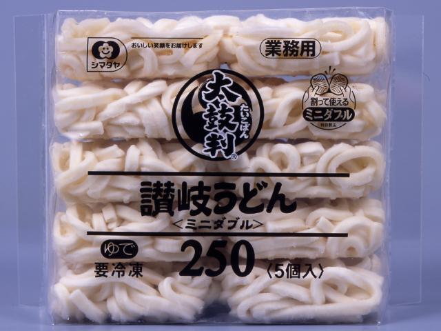 【冷凍】太鼓判 讃岐うどん(ミニダブル) 250G 5食入 (シマダヤ株式会社/和風調理品/うどん)