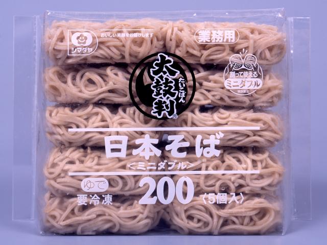 【冷凍】太鼓判 日本そば(ミニダブル) 200G 5食入 (シマダヤ株式会社/和風調理品/そば)