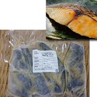 【冷凍】骨取りさわら西京漬け 70G 5食入 (株式会社海渡/魚/骨なし切り身)