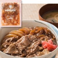 【冷凍】JG 新牛丼の具DX  185G 5食入 (日東ベスト株式会社/和風調理品/牛肉)