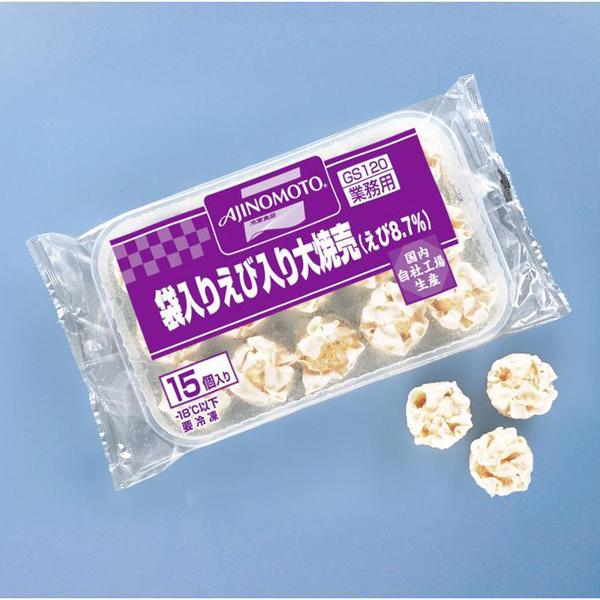 【冷凍】袋入りえび入り大焼売 27G 15食入 (味の素冷凍食品/中華調理品/シュウマイ)
