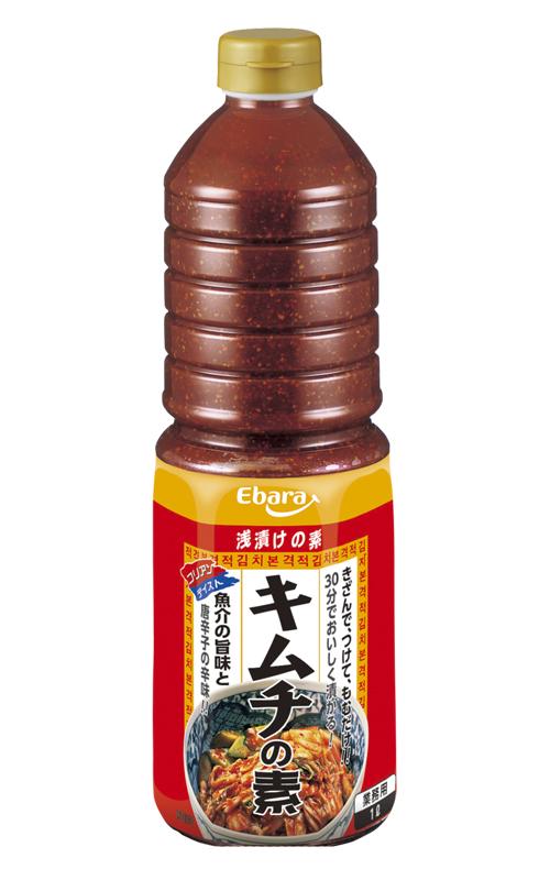 【常温】浅漬の素 キムチの素 1L (エバラ食品工業/その他調味料)