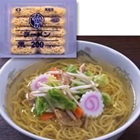 【冷凍】太鼓判 ラーメン(ミニダブル) 200G 5食入 (シマダヤ株式会社/和風調理品/ラーメン)