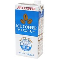 【常温】ART CTBアイスコーヒー(無糖) 1L (アートコーヒー/コーヒー/飲料)