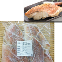 【冷凍】骨取り赤魚粕漬け 70G 5食入 (株式会社海渡/魚/骨なし切り身)