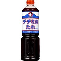 【常温】チヂミのたれ 1150G (オタフクソース/エスニック系)