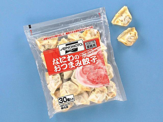 【冷凍】なにわのおつまみ餃子 10G 30食入 (味の素冷凍食品/中華調理品/餃子)