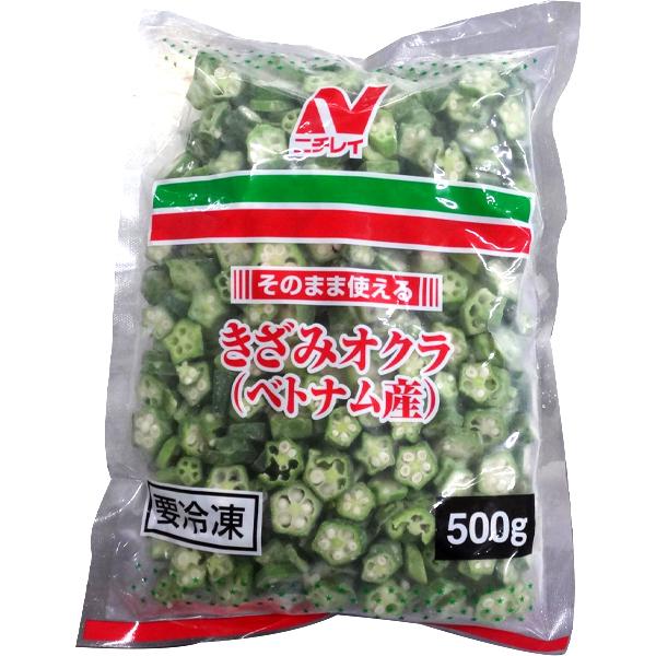 【常温・冷凍】レシピ/醤油麹の牛肉ばくだん丼