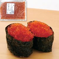 【冷凍】パリパリ トビッコ(オレンジ) 200G (株式会社ノースイ/魚卵)