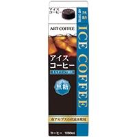 【常温】ARTゲーブル アイスコーヒーN(無糖) 1L (アートコーヒー/コーヒー/飲料)