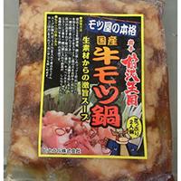 【冷凍】もつ屋の本格(牛もつ鍋) 250G