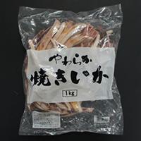 【冷凍】つじの) やわらか焼いか 1KG (/和風調理品/魚介焼物)