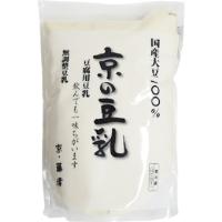 【冷蔵】京の豆乳 1L (ジーエフシー株式会社/農産加工品【冷蔵】)