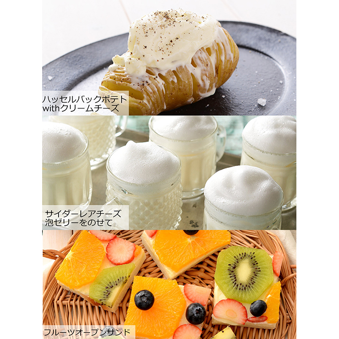 【冷蔵】クラフト) フィラデルフィア クリームチーズ 200G (森永乳業株式会社/チーズ/クリームチーズ)
