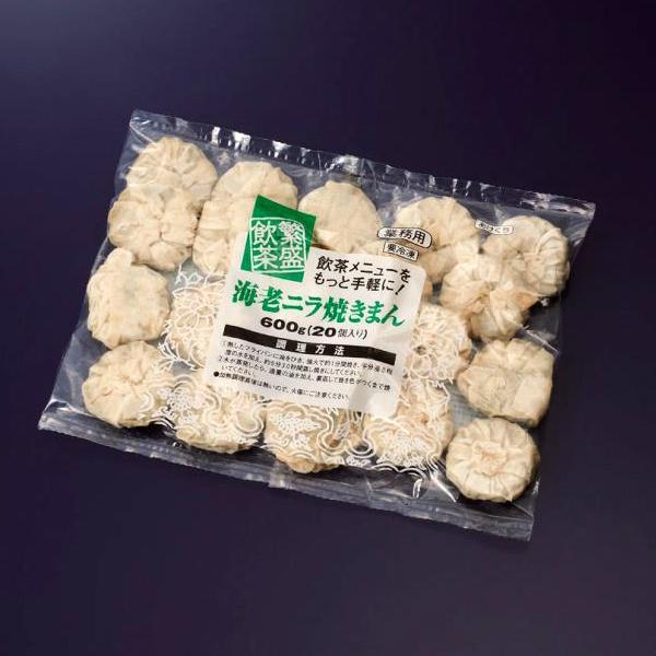 【冷凍】海老ニラ焼きまん 30G 20食入