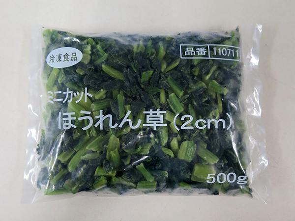 【冷凍】ほうれん草カットIQF(約2cm) 500G (椿食品株式会社/農産加工品【冷凍】/葉菜類)