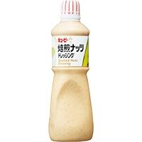 【常温】焙煎ナッツドレッシング 1L