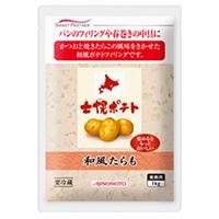 【冷蔵】士幌ポテト 和風たらも 1KG (味の素/調理冷蔵品)