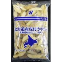 【冷凍】北海道産皮付きポテト 1KG (株式会社ニチレイフーズ/農産加工品【冷凍】/ポテト)