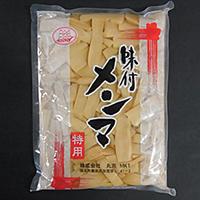 【常温】味付メンマ(特用) 1KG (丸京/農産加工品【常温】/メンマ)