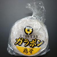 【冷凍】ガラポン 鶏骨 2KG