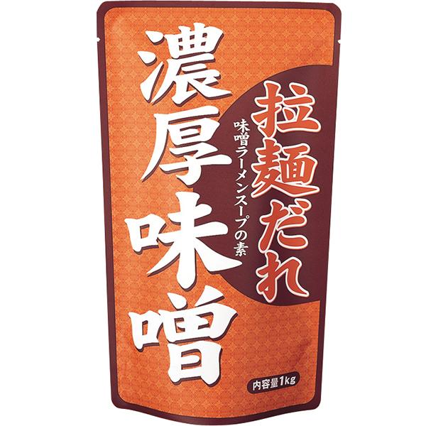 【常温】拉麺だれ 濃厚味噌 1KG (富士食品工業株式会社/ラーメンスープ/味噌)
