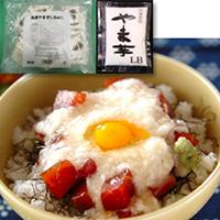 【冷凍】冷凍やま芋LB 40G 20食入