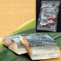 【冷凍】茶あらい骨なし鰆(さわら)切身 70G 10食入 (マルハニチロ/魚/骨なし切り身)