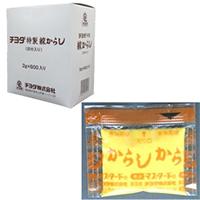 【常温】チヨダ特製練りからし(日付入) 2G 600食入 (チヨダ株式会社/唐辛子)