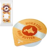 【冷蔵】北海道ポーションホイップバター 5G