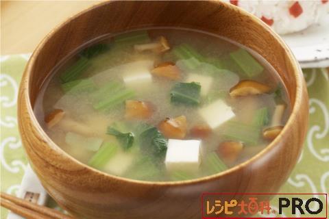 【常温・冷凍】レシピ/豆腐・なめこ・小松菜のみそ汁