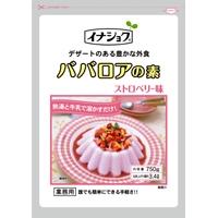 【常温】業務用 ババロアの素ストロベリー(ソースなし) 750G (伊那食品工業/デザートの素)