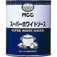 【常温】スーパーホワイトソース 2号缶 (エムシーシー食品/洋風ソース/ホワイトソース)