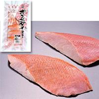 【冷凍】Plusキンメダイ切身(骨取り)70G 5食入 (オカフーズ/魚/骨なし切り身)