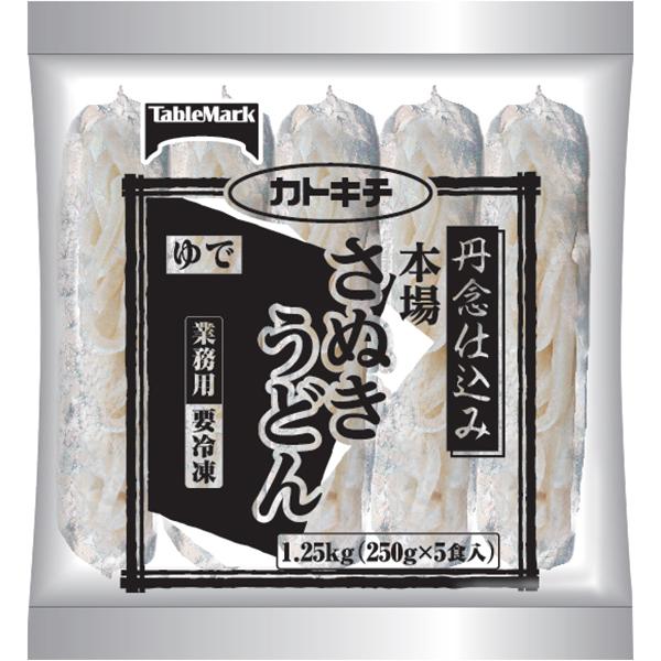 【冷凍】丹念仕込み 本場さぬきうどん 250G 5食入